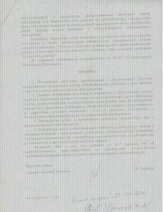 представление прокуратуры от 16.02.2017 года № 44д-2017 001 002